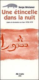 2002-Etincelle
